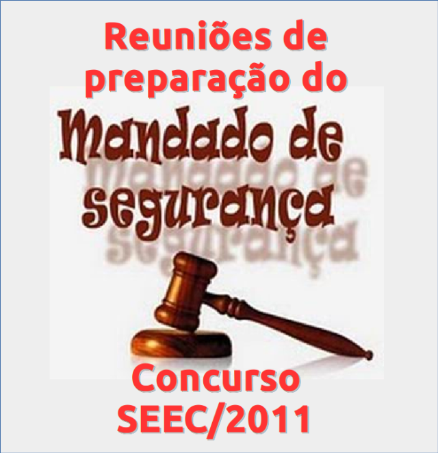 mandadosegurançaseec2011